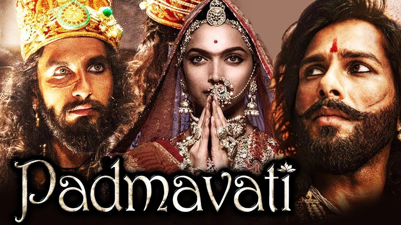 মুভি রিভিউঃ পদ্মাবতী (Padmavati) এক নারী লোভীর চুড়ান্ত দৃষ্টান্ত
