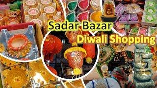 Sadar Bazar Delhi | Diwali Shopping Retail/Wholesale Market | Gift Items, Home Decor, Water Fountain