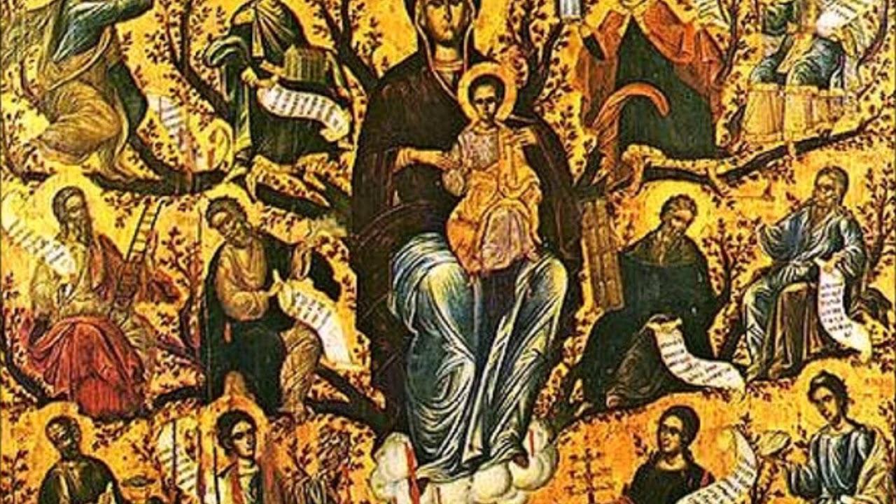 Αποτέλεσμα εικόνας για (Κυριακή πρό τῆς Χριστοῦ Γεννήσεως)