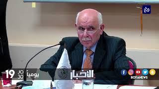 ندوة حوارية تؤكد على ضرورة اتخاذ إجراءات عملية لمواجهة قرار ترمب - (21-12-2017)