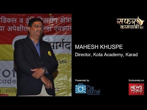 Safar Kamyabi Ka | Episode 13 – The Life Journey of Mahesh Khuspe, Kota Academy