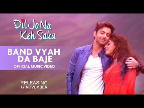 Band Vyah Da Baje Song Lyrics