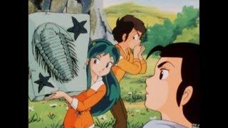 あたるたちは人も通わぬ僻地にハイキングに行く。そこで化石を発見した...