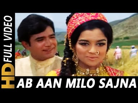 Ab Aan Milo Sajna | Lata Mangeshkar, Mohammed Rafi | Aan Milo Sajna Songs | Asha Parekh