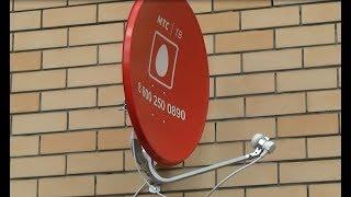 Купить МТС спутниковое ТВ