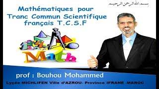 Download Video Mathematique pour TCSF avec le Prof BOUHOU   Nombres Entiers Naturels   Résumé du cours MP3 3GP MP4