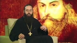 Уроки православия. Уроки жизни свт. Игнатия со свящ. Валерием Духаниным. Урок 3. 26 июля 2017г