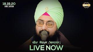 Live Streaming | Cheema Jodhpur (Barnala) | 19 Dec 2018 | Day 2 | Dhadrianwale