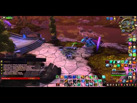 World of Warcraft-Warlords of Draenor-Полеты в Дреноре возможны