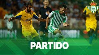 PARTIDO PRETEMPORADA | FC Porto - Real Betis Balompié | Copa Ibérica