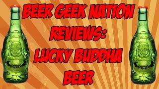 Lucky Buddha Beer | Beer Geek Nation Craft Beer Reviews