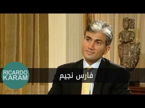 Hadisson Akhar - Fares Noujaim   حديث آخر - فارس نجيم