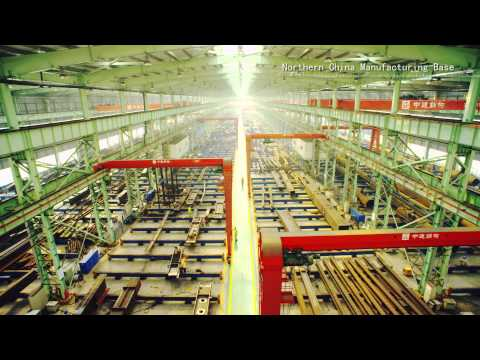 China Construction Steel Structure Corp. Ltd. Corporate Video 2014