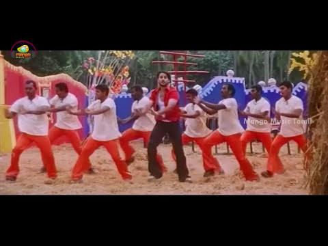 Super Da Tamil Movie Songs | Kasimedu...