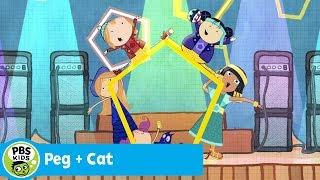 peg cat   the pentagirls song   pbs kids