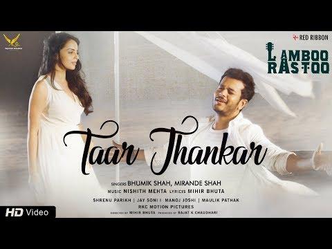 Taar Jhankar | Lamboo Rastoo | Jay Soni, Shrenu Parikh | Bhumik Shah, Mirande Shah