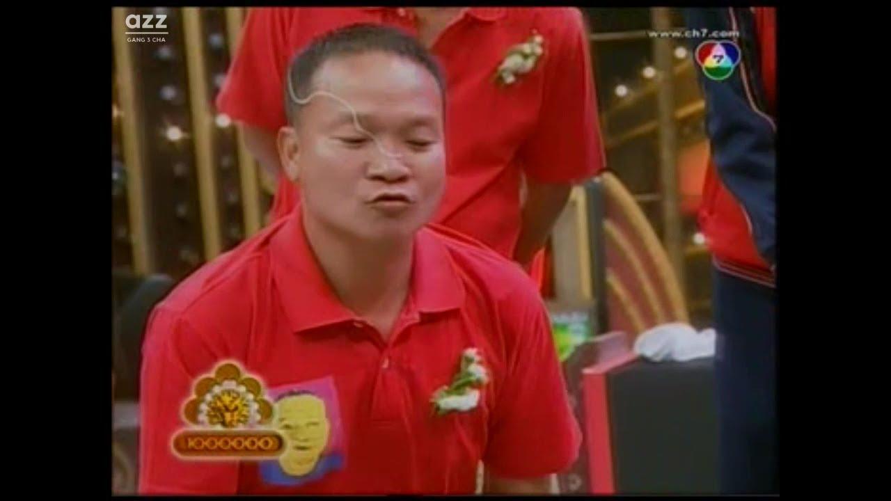 """ชิงร้อยชิงล้าน ตอน """"เกอิชา 2009"""" (Part 2/2)"""