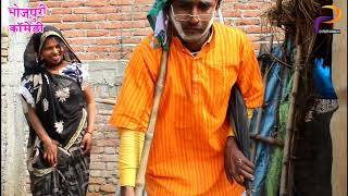 Comedy video || ( होली स्पेशल 2019 ) बूढ़ा हुआ जवान || pappu entertainment ||