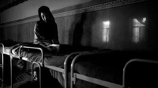 Психиатрическая больница особо режима#Психоз Шизофрения Депрессия