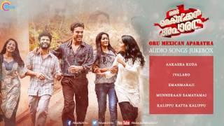 Oru Mexican Aparatha |Audio Songs Jukebox| Tovino Thomas,Neeraj Madhav |Manikandan Ayyappa|Official