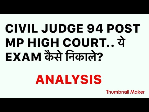 MP CIVIL JUDGE CLASS TWO 2017