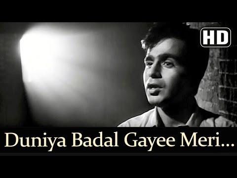 Duniya Badal Gayee Meri (HD) - Babul Songs - Dilip Kumar - Nargis - Talat Mahmood - Filmigaane