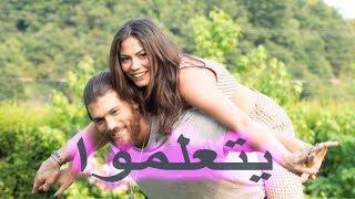 اللي عندة ضحكه زي ديا عمرو دياب😍❤