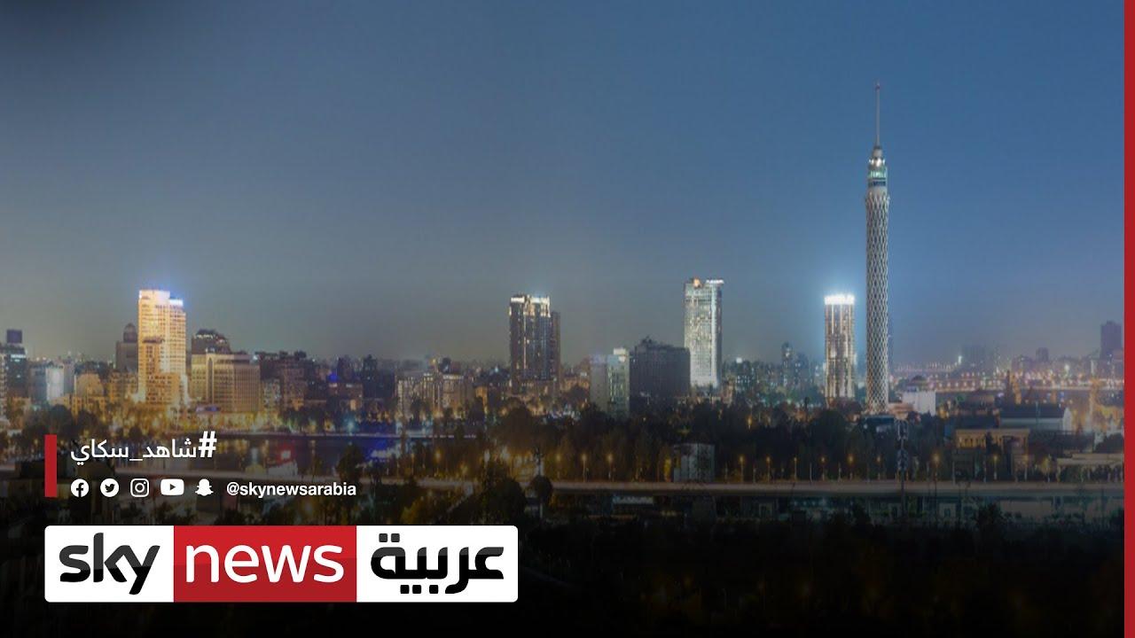 محمد معيط لسكاي نيوز عربية: مصر تتطلع لإصدار أول صكوك سيادية العام المقبل | #الاقتصاد  - 03:54-2021 / 6 / 10