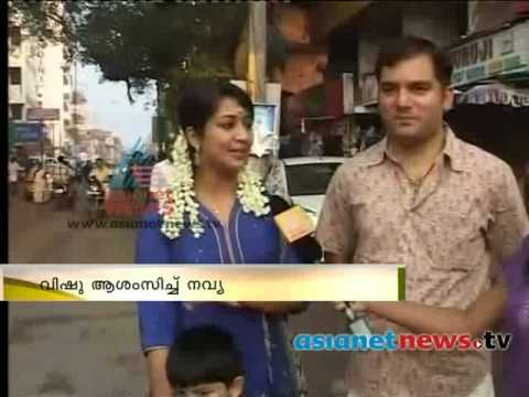 Navya Nair(actress) wishes Happy Vishu to all malayalees നവ്യാനായര്