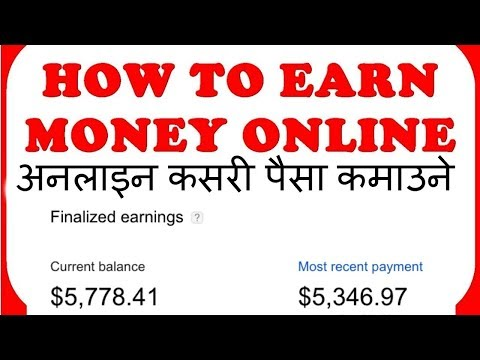 picoworkers 100% guranteed micro jobs can earn more than 100$ per month