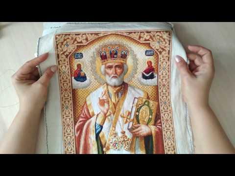 Схема николай чудотворец вышивка крестом
