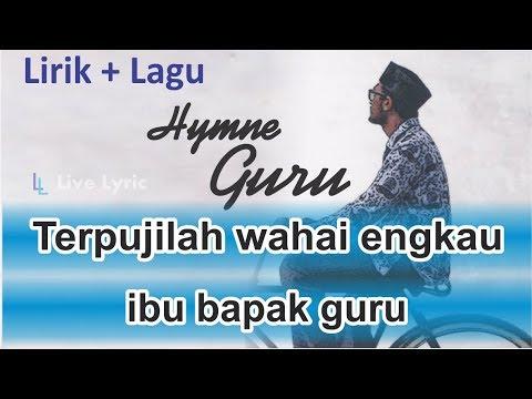 HYMNE GURU ( Terbaru ) Lagu dan Lirik