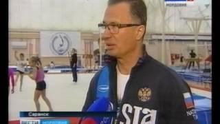 На пост главного тренера Мордовии по спортивной гимнастике назначен Сергей Зеликсон