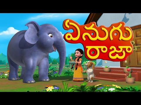Enugu Raja Enugu | Telugu Rhymes for Children | Infobells