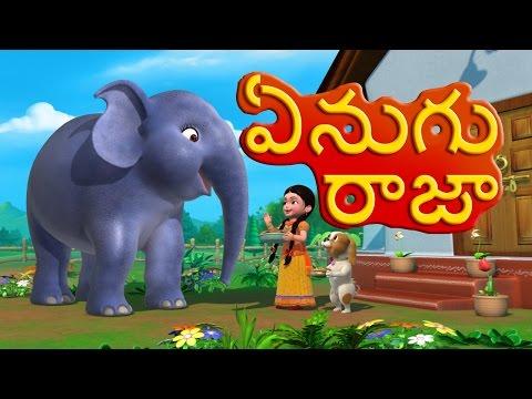 Enugu Raja Enugu   Telugu Rhymes for Children   Infobells