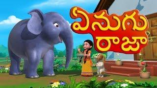 Enugu Raja Enugu | Telugu Rhymes for Children | Infobells