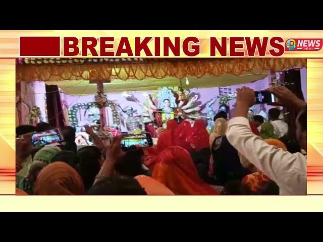 माँ दुर्गा के पट खुलते ही पूजा करने के लिये श्रद्धालुओं का जनसैलाब उमड़ पड़ी  देखिये पी न्यूज़ पर