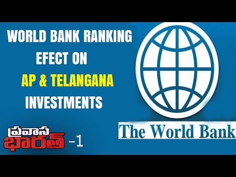 Discussion On World Bank Rankings | AP In No 2 ? | Pravasa Bharat | Part 1