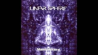 Linear Sphere - Inner Flame