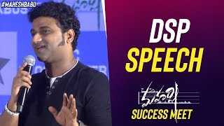 DSP Speech | Maharshi Movie Success Meet | Mahesh Babu | Pooja Hegde | Allari Naresh | Allari Naresh