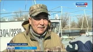 В Астраханской области стартовала весенняя путина