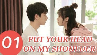 Put Your Head On My Shoulder  EP. 01 | 致我们暖暖的小时光  | WeTV 【INDO SUB】