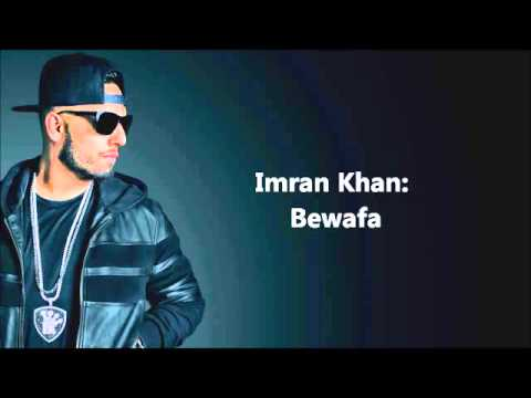 Imran Khan - Bewafa (Official MP3 Radio)