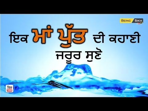 Mother and Son's story II Heart touching story punjabi II Tajinder singh II Being singh