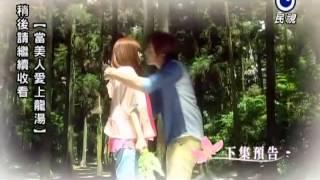 1/2の両想い~Spring Love~ 第13話