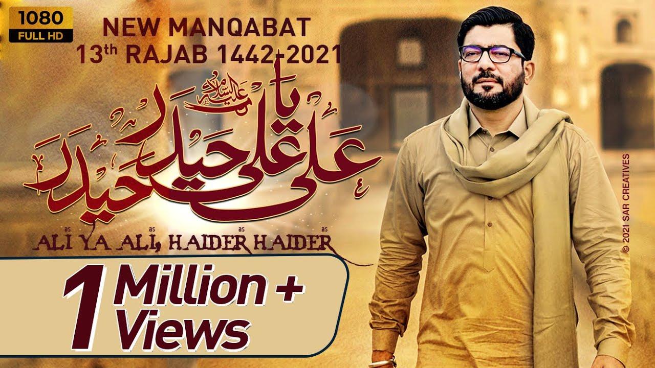 Download Ali Ya Ali Haider Haider | Mir Hasan Mir | 13 Rajab | New Manqabat 2021 | New Manqabat Mola Ali |as|