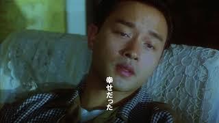 閃光のごとき衝撃と陶酔── ウォン・カーウァイ監督初期の傑作が13年ぶり...