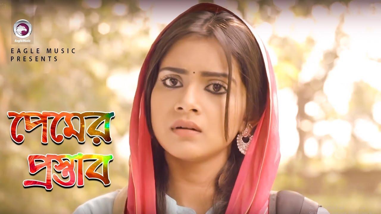 bangla funny music video - 1280×720