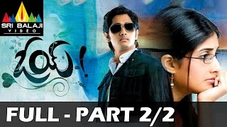 Oye Telugu Full Movie Part 2/2 | Siddharth, Shamili, Krishnudu | Sri Balaji Video