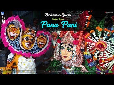 Berhampur Famous Pana Pani || Maa Budhi Thakurani 2018 || All About India
